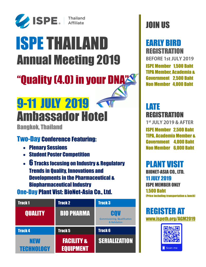 ISPE AGM2019 Cover